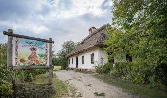 Restaurant at Pyrohiv / Pirogov