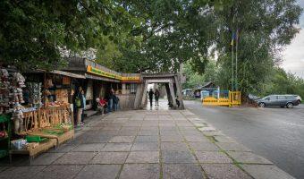 Entrance to Pyrohiv / Pirogov Museum of Folk Architecture and Everyday Life in Kiev, Ukraine.