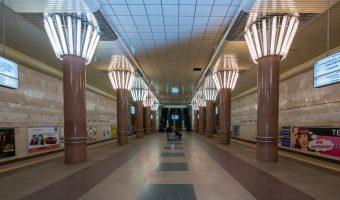 Platform at Demiivska Metro Station in Kiev, Ukraine.