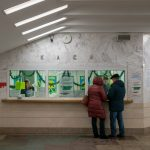 Ticket office at Demiivska Metro Station in Kiev, Ukraine.