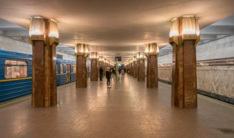 Photograph of a train at Heroiv Dnipra Metro Station in Kiev, Ukraine.
