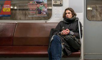 Photo of a girl on a Kiev Metro train. Taken at Heroiv Dnipra Metro Station.