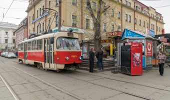 Photo of a tram near Kontraktova Ploshcha Metro Station in Kiev, Ukraine.