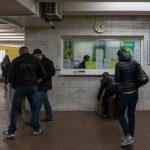 Photo of ticket office at Kontraktova Ploshcha Metro Station in Kiev, Ukraine.