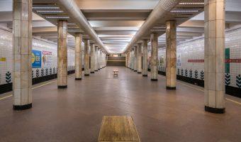 Sviatoshyn Metro Station