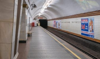 Platform at Politekhnichnyi Instytut Metro Station in Kiev, Ukraine.