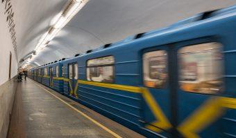 Train leaving Politekhnichnyi Instytut Metro Station in Kiev, Ukraine.