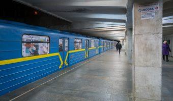 Photo of train at platform of Chernihivska Metro Station in Kiev, Ukraine.