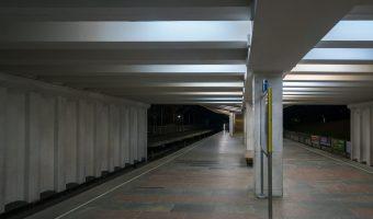 Photo of platform at Chernihivska Metro Station in Kiev, Ukraine.