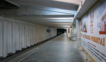 Photo of platform and concrete canopy at Chernihivska Metro Station in Kiev, Ukraine.