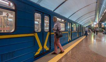 Photo of passengers boarding a train at Boryspilska Metro Station in Kiev, Ukraine.