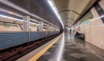Platform at Vyrlytsia Metro Station in Kiev, Ukraine.