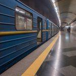 Photograph of Vyrlytsia Metro Station in Kiev, Ukraine.
