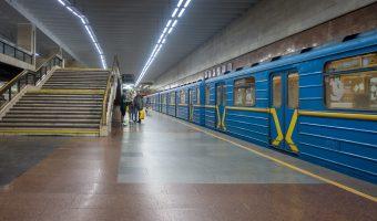 Photograph of a train at Pozniaky Metro Station in Kiev, Ukraine.