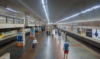 Platforms at Pozniaky Metro Station in Kiev, Ukraine.