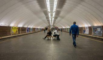 Platforms at Osokorky Metro Station in Kiev, Ukraine.