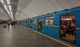 Photo of a train at Osokorky Metro Station in Kiev, Ukraine.