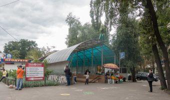 Photograph of the entrance to Teremky Metro Station In Kiev, Ukraine.