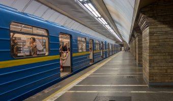 Train at Druzhby Narodiv Metro Station in Kiev, Ukraine.