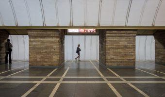 View of platform at Druzhby Narodiv Metro Station. Photo taken in the central hall.