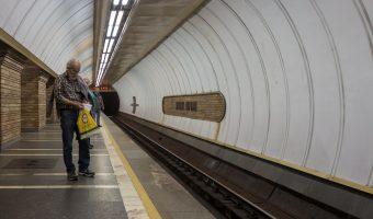 Passengers waiting on the platform at Druzhby Narodiv Metro Station in Kiev.