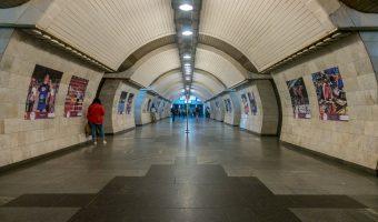 Photo of the central hall at Pecherska Metro Station in Kiev, Ukraine.