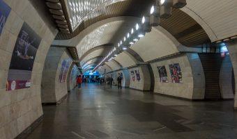 Photograph of Pecherska Metro Station in Kiev, Ukraine.