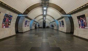 Photograph of the central hall at Pecherska Metro Station in Kiev, Ukraine.