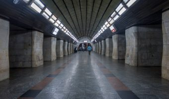 Photo of the central hall and exit to street at Klovska Metro Station in Kiev, Ukraine.