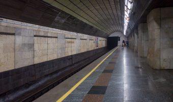 Photo of the platform at Klovska Metro Station in Kiev, Ukraine.