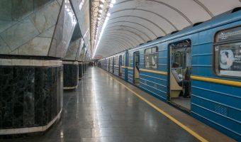 Train at the platform of Lukianivska Metro Station in Kiev, Ukraine.