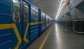 Photograph of train at the platform of Lukianivska Metro Station.