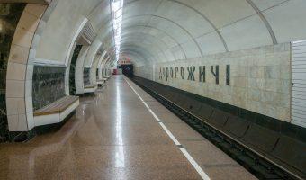 Photo of platform at Dorohozhychi Metro Station in Kiev, Ukraine.