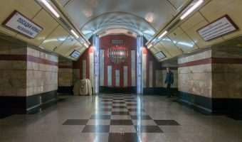 Photograph of the central hall at Syrets Metro Station in Kiev, Ukraine.