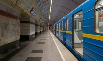 Photo of a train at the platform of Syrets Metro Station in Kiev.