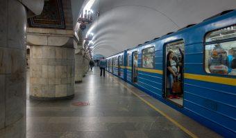 Photograph of a train at Zoloti Vorota Metro Station in Kiev, Ukraine.