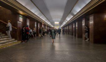 Photograph of the central hall at Teatralna Metro Station in Kiev, Ukraine.
