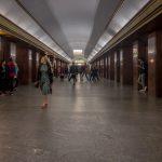 Photo of Teatralna Metro Station in Kiev, Ukraine.