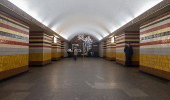 Central hall at Shuliavska Metro Station in Kiev, Ukraine.