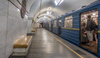 Train stopped at the platform at Vokzalna Metro Station in Kiev, Ukraine.