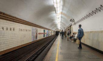 Passengers waiting for a train on the platform at Politekhnichnyi Instytut Metro Station in Kiev, Ukraine.