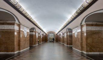 Universytet Metro Station in Kiev, Ukraine.