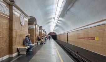 Passengers waiting on the platform at Universytet Metro Station in Kiev, Ukraine.