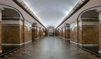 Photograph of Universytet Metro Station in Kiev, Ukraine.