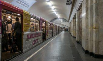 Train at platform of Khreshchatyk Metro Station in Kiev, Ukraine.