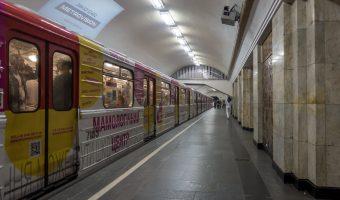 Photograph of a train at Khreshchatyk Metro Station in Kiev, Ukraine.