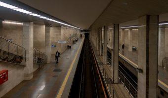Photograph of Chervony Khutir Metro Station in Kiev, Ukraine.