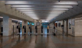 Photograph of ticket barrier at Chervony Khutir Metro Station in Kiev, Ukraine.