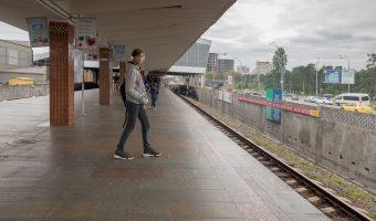 Photo of Darnytsia Metro Station in Kiev, Ukraine.