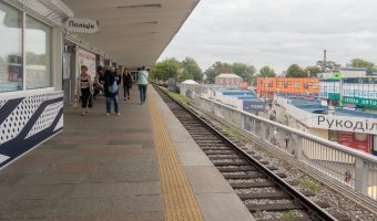 Photograph of platform at Livoberezhna Metro Station.